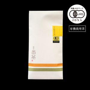 nishicha-genmai01
