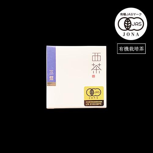 nishicha-gyokuro02