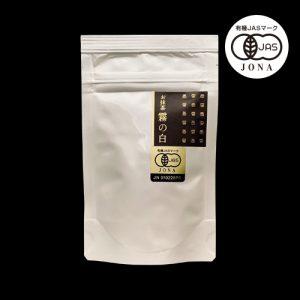 nishicha-kirinoshiro01