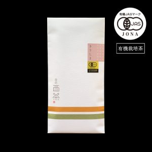 nishicha-kirishima05