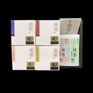 nishicha-kiwami01