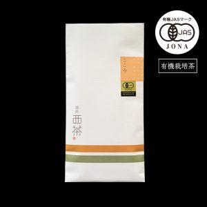 nishicha-kokoro02