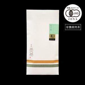 nishicha-nagomi02