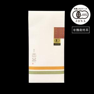 nishicha-tedumi01