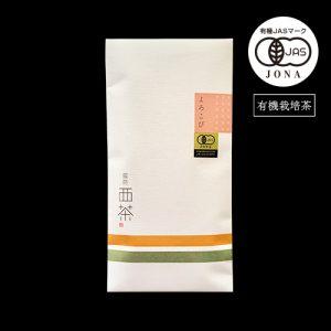 nishicha-yorokobi04