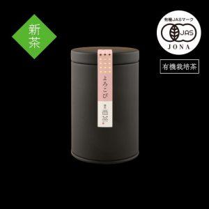 nishicha-yorokobi06