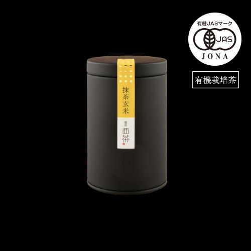 nishicha-genmai03