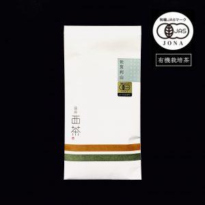 nishicha-sagariyama01